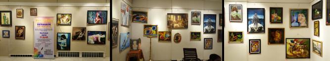 Chitrakalpa Art Institute Exhibition