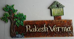 Nandita's creations - Nameplate