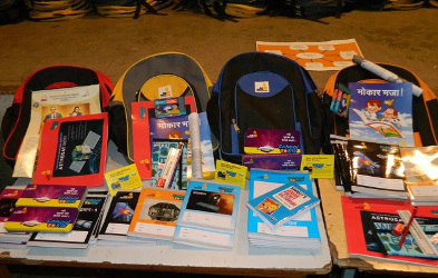 School Kit Material