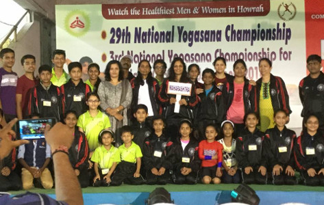 Mind and Body Yoga Institute Awards