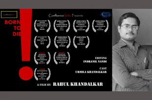 Rahul Khandalkar - Award Winning Short Film - Born to Die