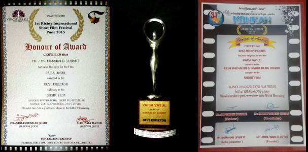 Makarand Sawant Paisa Vasool Awards