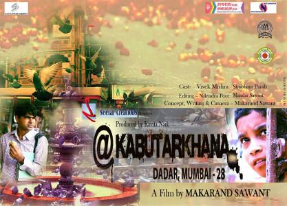 Makarand Sawant Short Film Kabutarkhana