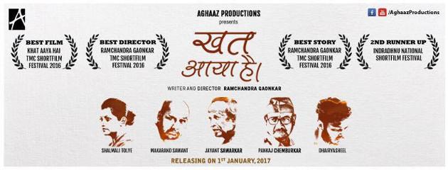 Makarand Sawant Short Film Khat Aaya hai