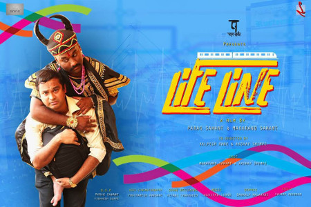Makarand Sawant Short Film LifeLine