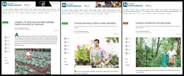 Articles by G S Unnikrishnan in Mathrubhumi Newspaper