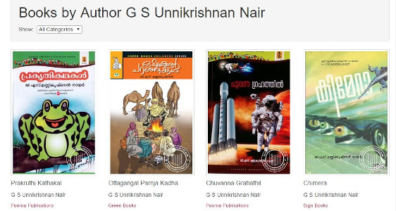 Books by G S Unnikrishnan Nair
