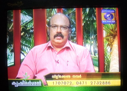 G S Unnikrishnan Nair frequently hosts episodes of Krishidarshan farm serial for Doordarshan Malayalam