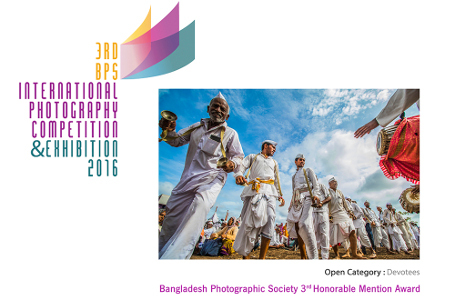 Mahesh Lonkar Photography - Bangladesh Photography Society