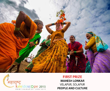 Mahesh Lonkar Photography - Kaleidoscope 2015 - First Prize - Tulsi Mai