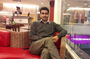 Shamim Banday Zoologist Poonch Kashmir
