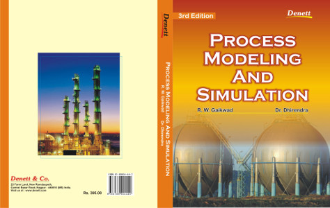 Dr Ravindra Gaikwad Book 3