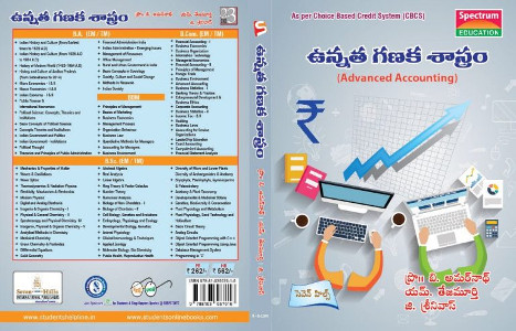 Book by Professor Srinivas Gunda