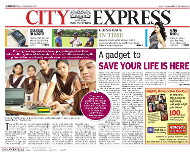Yaswanth Bhanu Murthy - Accident Information System project coverage in The New Indian Express
