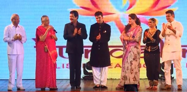 Komal Shah - Kundalini Healing - Launch