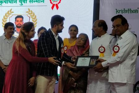 Rohan Ursal Award 1