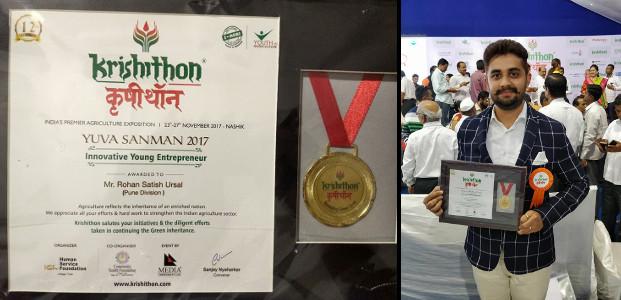 Rohan Ursal Award 2