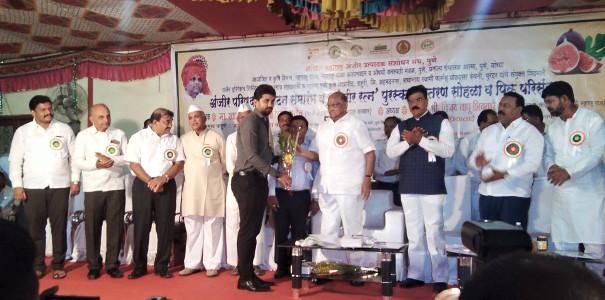 Rohan Ursal Award 4