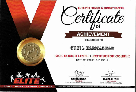 Sunil Karmalkar Fitness Wave - Certification 1