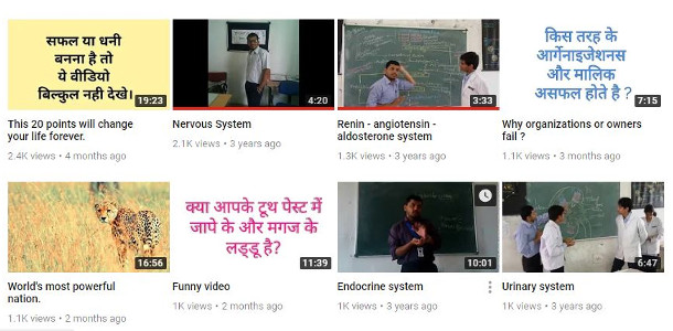 Amit Ratn Gangwal Jain - Youtube Channel