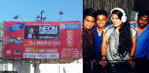 Narmada Events Jabalpur - DJ War Event -DJ Veronika
