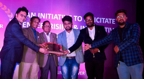 Narmada Events Jabalpur - Entrepreneur Excellence Award