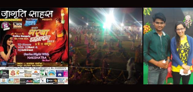 Narmada Events Jabalpur - Garba Event