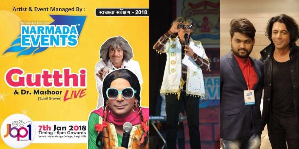 Narmada Events Jabalpur - Sunil Grover