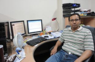 Dr Balaram Kundu - Cover