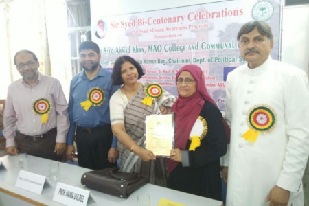 Dr Seema Hakim - felictated during Sir Syed Bi-Centenary Celebrations