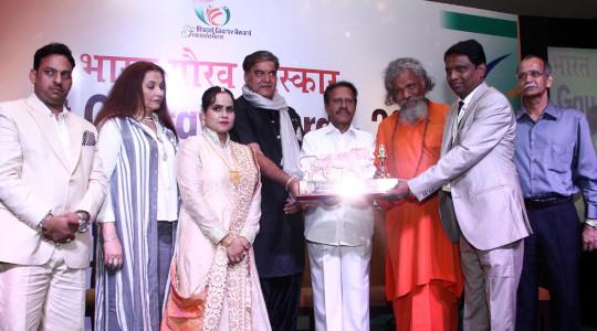 Nitin Shende - Honoured with Bharat Gaurav Award 2017
