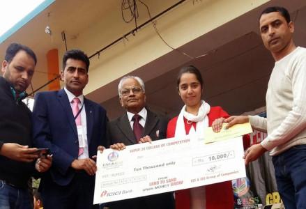 Dr Shamim Banday - VST Poonch - Awards - 1