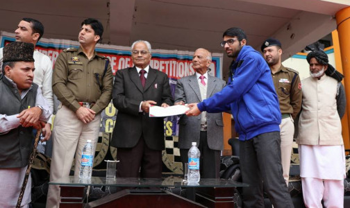 Dr Shamim Banday - VST Poonch - Awards - 2