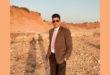 Dr Shamim Banday Zoologist