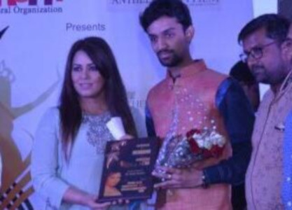 AnkitBansal_Award5