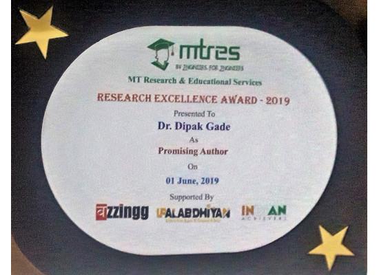 Dr. Dipak Gade - MTRES REA 2019 Memento