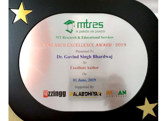 Dr. Govind Singh Bhardwaj - MTRES REA 2019 Memento