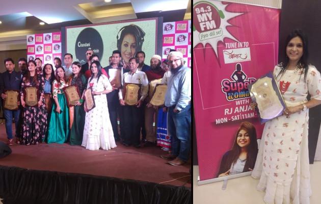 Neetu Agrawal - My FM Award