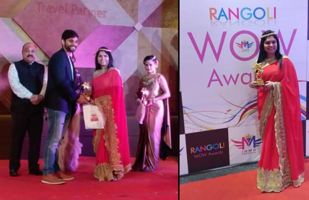 Neetu Agrawal - Rangoli WOW Award 2018