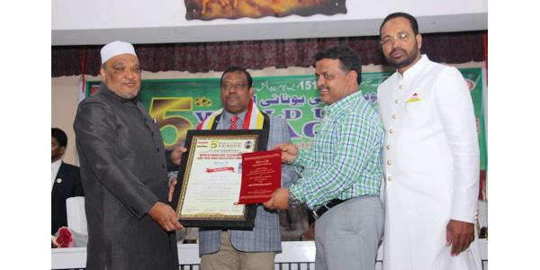 Dr Qamrul Hasan Lari - Best Teaching Faculty Award by UMA 2019