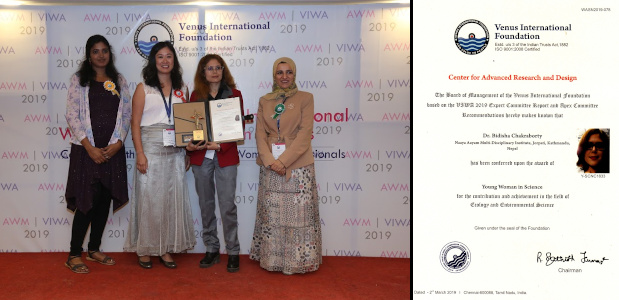 Dr Bidisha Chakraborty - Young Women in Science Award - VIWA - 2019