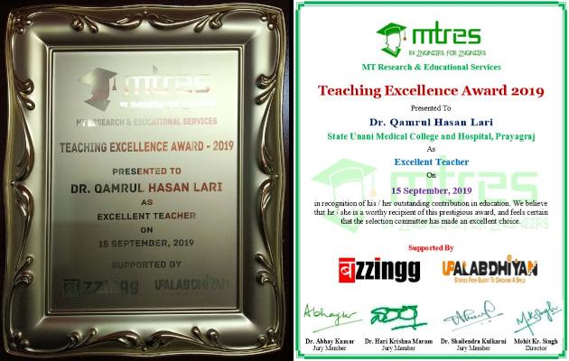 Dr Qamrul Hasan Lari - MTRES TEA 2019 - Certificate and Memento
