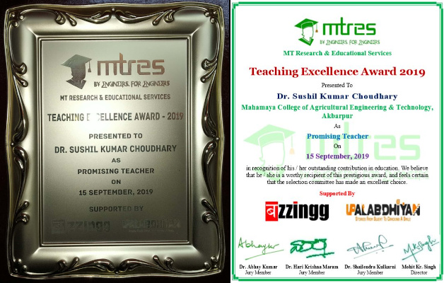 Dr Sushil Kumar Choudhary - MTRES TEA 2019 - Memento and Certificate